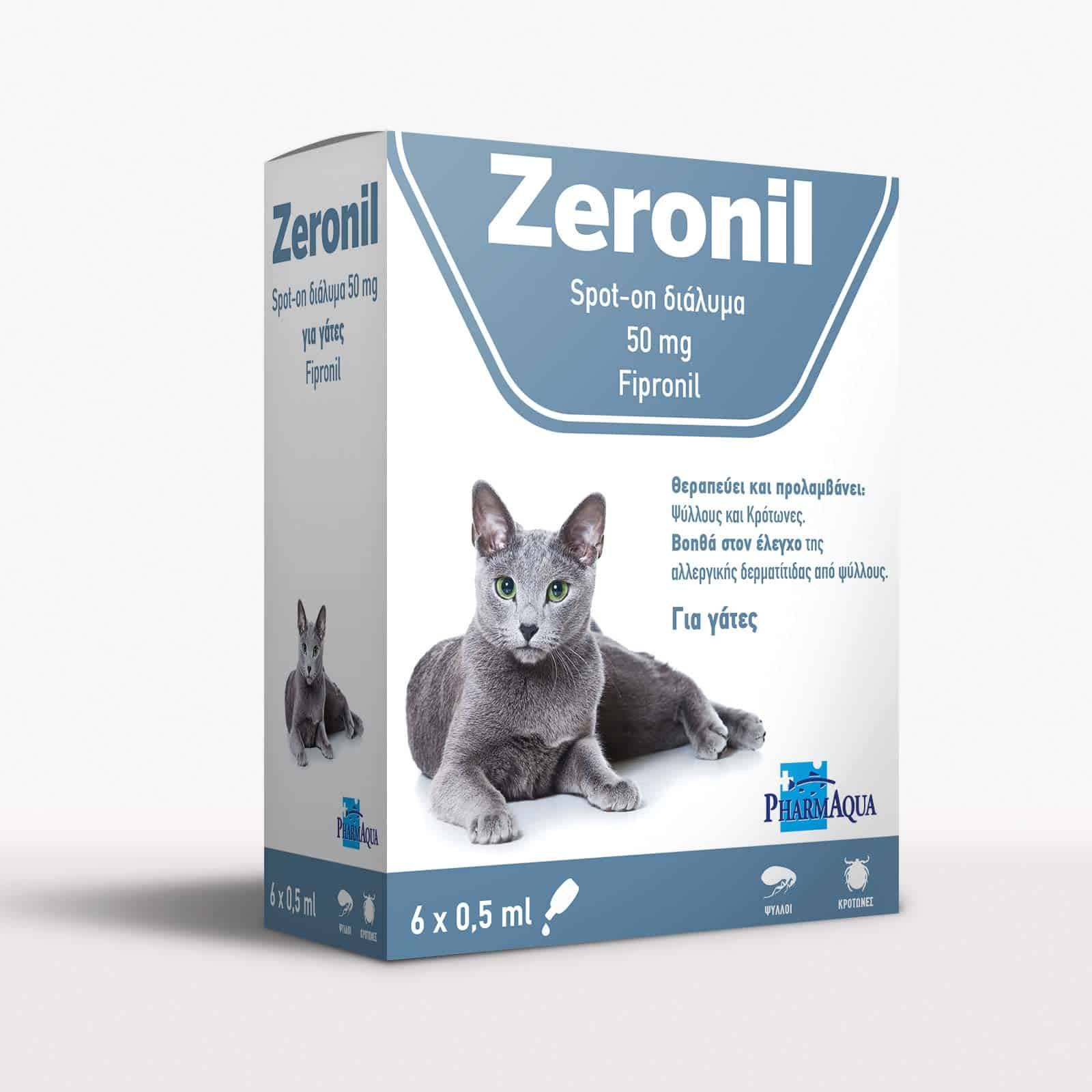 PROPAGANDA - zeronil blue