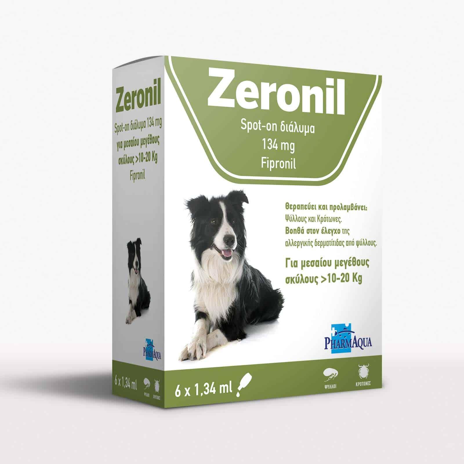PROPAGANDA - zeronil green