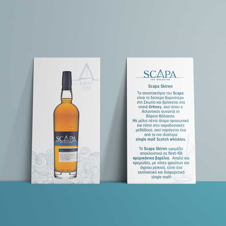 PROPAGANDA - scapa card
